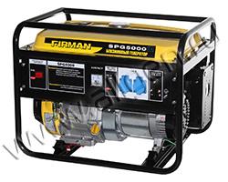 Бензиновый генератор FIRMAN SPG5000