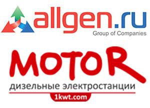 Лидеры договорились: создана крупнейшая сеть по продаже и обслуживанию дизельных электростанций в России