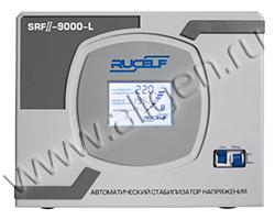 Стабилизатор напряжения Rucelf SRF II-9000-L мощностью  кВт