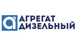Логотип компании АД
