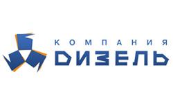 Логотип компании Дизель